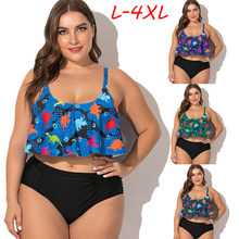 Joineles Plus Size Bikini Swimsuit Women High Waisted Swimsuits Tummy Control Two Piece Tankini Dinosaur Print Ruffled Bathing(China)