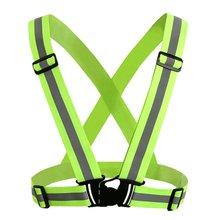 Эластичные ремни ночной бегущий отражающий ремень защитный светоотражающий жилет одежда для езды за рулем защитная одежда
