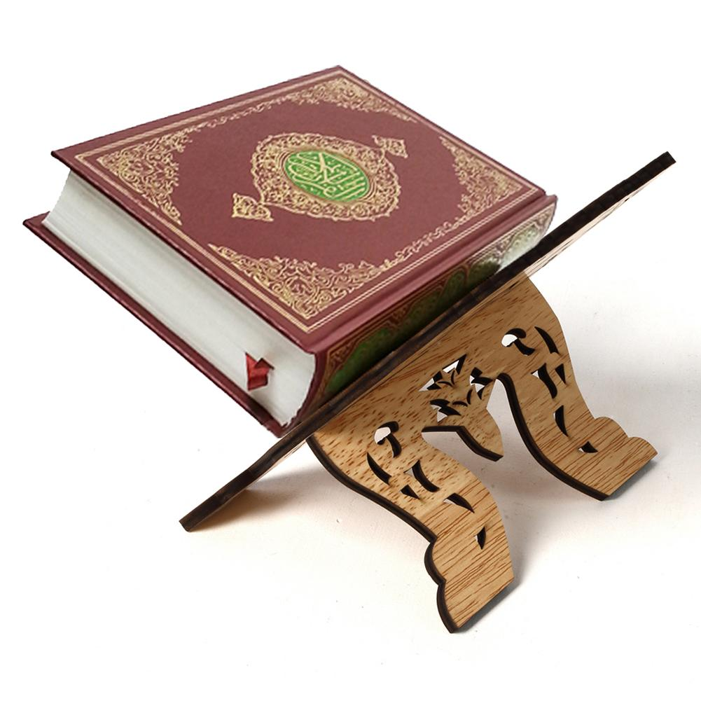 Wooden Eid al-Fitr Islamic book shelf Bible frame Kuran Quran Koran Holy Book Stand Holder Rehal Islam Home Decoration