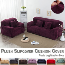Custom Stretch Fabric Sofa Sets All-Inclusive Universal Cover elastic stretch All Towel European Summer Leather D30