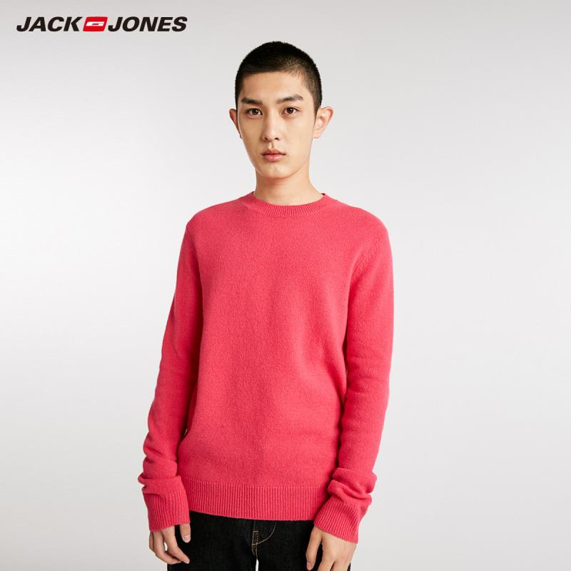 JackJones Men's Basic Solid Woollen Sweater Pullover Top Menswear 218424507