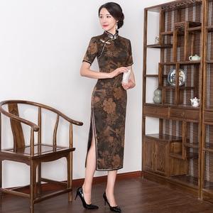 Image 1 - 2019 Real Quinceanera Retro Xiangyunshan Silk Cheongsam, The Middle Sleeve Length Is Improved, Body Slim, Cheongsam Skirt Heavy