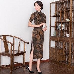 Image 1 - 2019 véritable Quinceanera rétro Xiangyunshan soie Cheongsam, la longueur de la manche moyenne est améliorée, corps mince, Cheongsam jupe lourde