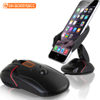Suction Cup Mouse Ca...