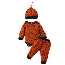 Комплект одежды из 3 предметов для маленьких мальчиков и девочек