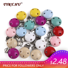 TYRY.HU 5pc Baby Pacifier Holder Clip Baby Wooden Beads Infant Cute Round Nipple Holder Clasps  For DIY Baby Pacifier Chains foreign trade hot silicone tooth gum baby nipple chain nipple clip pacifier accessories