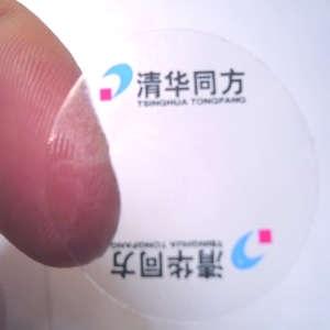 (new link ) Wholesale Custom Product Logo Adhesive Label