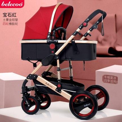 Belecoo Высокая Пейзаж Роскошная детская коляска 0-36 месяцев коляска надувной натуральный каучук колеса детская коляска - Цвет: red