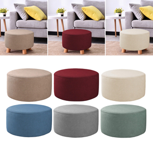 Stretch Small Ottoman Slipcover Footstool Footrest Cover Protect Covers