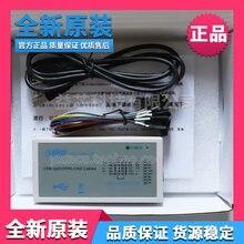 Latice hw usbn 2a/b загрузчик ispdownload кабели сжечь/запись/программист