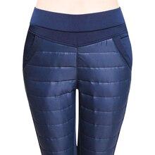 Kadın pantolonları Büyük Artı Boyutu 6XL Kış Ördek Aşağı Sıcak Kadın Dış Giyim Yüksek Bel Sıska Kadife Kalınlaşmak Yastıklı Pantolon Pantolon