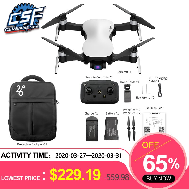 JJRC X12 GPS Drone With WiFi FPV 4K HD Camera Brushless Motor Foldable Quadcopter Anti-shake 3 Axis Gimble Drones Vs H117s SG906