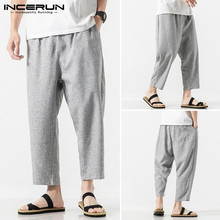 Men's Fashion Elastic Waist Pants Men Causal Chinese Style Cotton and Linen Cropped Pants Drawstring Straight Trousers S-5XL