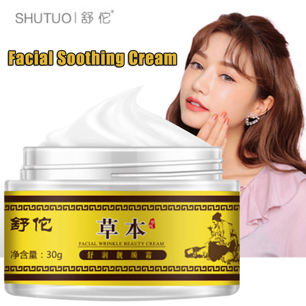 High Quality Facial Wrinkle Cream Chinese Herbal Reduces Fine Lines Repairing Moisturizing Cream