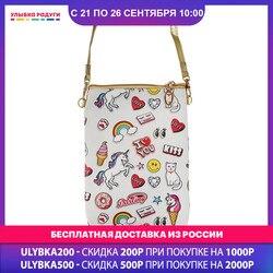 Cosmetic Bags & Cases Ameli 3111057 Улыбка радуги ulybka radugi rulybka smile rainbow косметика Cosmetic bag Ameli Pop art 1 compartment, long belt 3111057