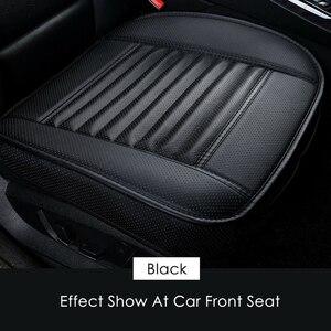 Image 3 - 1 шт. чехол для сиденья автомобиля без спинки из искусственной кожи бамбуковый уголь подушка для сиденья автомобиля Нескользящая крышка сиденья