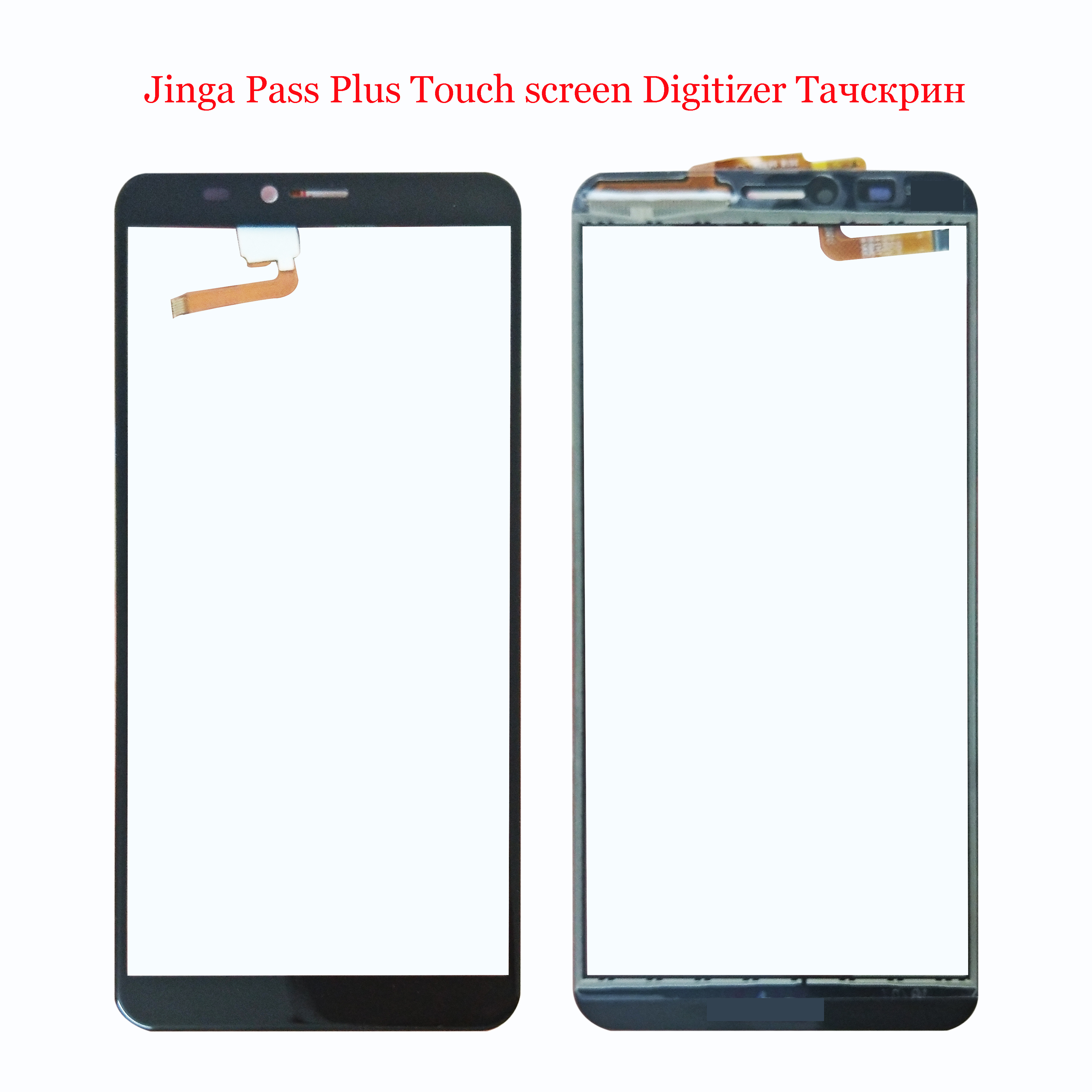 "5.5"" touch screen for Jinga Pass Plus Glass Panel Touch Screen Digitizer for Jinga Pass Plus