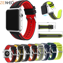 38mm 42mm Watch band for apple watch sport strap for iWatch series 1/2/3/4 Soft Silicone Replacement band with adapter wristband camouflage soft silicone band for apple watch series 3 2 replaceable bracelet strap with adapter for iwatch 42mm 38mm bands