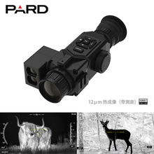 New infrared thermal imaging night vision instrument 17-pixel band ranging function hunting patrol night telescope snow patrol late night tales