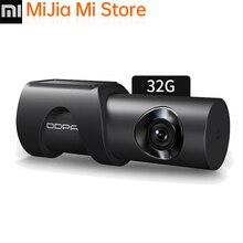 DDPai Mini3 DVR caméra de tableau de bord 32GB anglais eMMC 1600P HD enregistrement 24H moniteur de stationnement Version mondiale