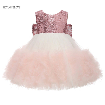 2016 new bling sequin hot pink flower girl dresses with bow baby birthday glitz party dress beauty pageant dresses ball gowns NEW Flower Girl Dresses Ball Gown First Communion Dresses for Girls BlingBling Sequin Kids Pageant Evening Gowns With Big Bow