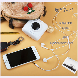 Image 5 - Portable Bluetooth Thermal Printer Mini Pocket Photo Printer For Mobile iOS Android Handheld Paperang Pictures Machine