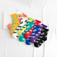Hirigin 2019 fashion ladies socks crew striped pattern funny hot hip hop soft cotton skateboard warm sale