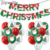 1set Merry Christmas Balloons Santa Claus Elk Christmas Tree Christmas Balloons Party Natal Noel Xmas Party Decoration For Home