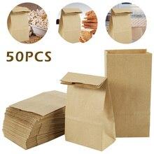 50 шт крафт-бумажные пакеты для еды, чая, маленький Подарочный пакет, мешки для сэндвичей, хлеба, вечерние, свадебные принадлежности, упаковка, подарок на вынос, экологичный пакет