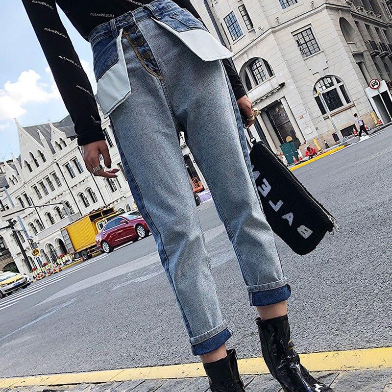Designer Reverse Pocket Patchwork Jeans Woman Baggy Boyfriends Jeans High Waist Mom Jeans Women Button Fly Straight Denim Jeans