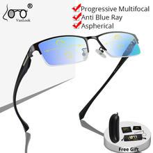 Прогрессивные многофокальные очки для чтения мужчин металлические
