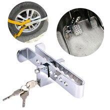 TOSPRA универсальный автомобильный тормозной замок сцепления с педалью, Противоугонная защита для автомобилей, грузовиков, дроссельная заслонка, педаль акселератора