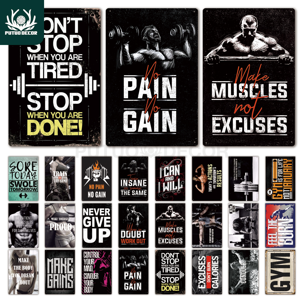 Gym Sign Metal Poster Plaque Metal  Work Out Wall Decor for Man Cave Gym Tin Sign Decorative Plate title=
