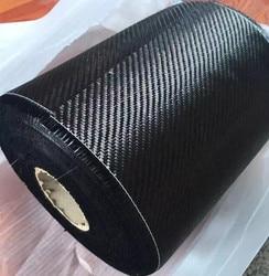 20cm Width 3K 200g Carbon Fiber Cloth for Repair Reinforcement Carbon Fiber Fabric