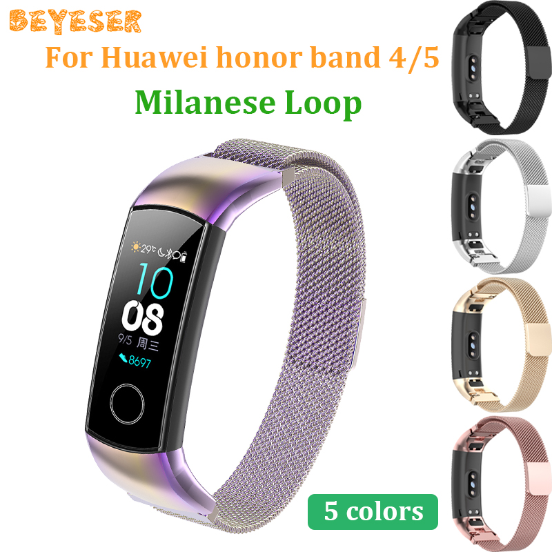 Milanese loop wristband For Huawei Honor band 4 5 Magnetic buckle Bracelet Replacement For Honor Band 4 5 wrist straps watchband(China)