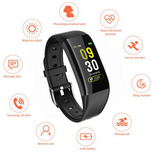 Color Screen B87 Sport Smart Wristband Men Women Pedometer Blood Pressure Heart Rate Monitor Watch Information Reminder Bracelet(China)