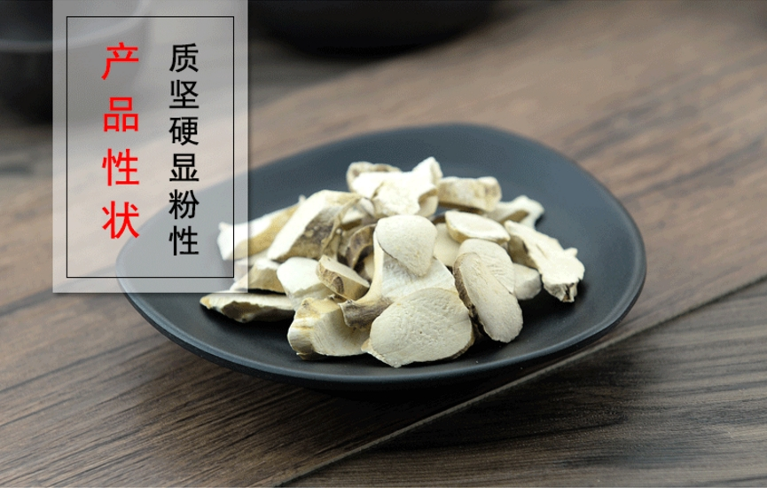 Chuan Shan Long ??? Rhizoma Dioscoreae Nipponicae Ningpo Yam Rhizome ??? Japanese Yam (11)