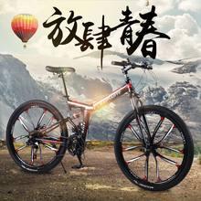 Складная bicycmountain велосипед 26-дюймовый стальной 24/27-скорость велосипеды двойной дисковые тормоза дорожных велосипедов гоночный bicyc