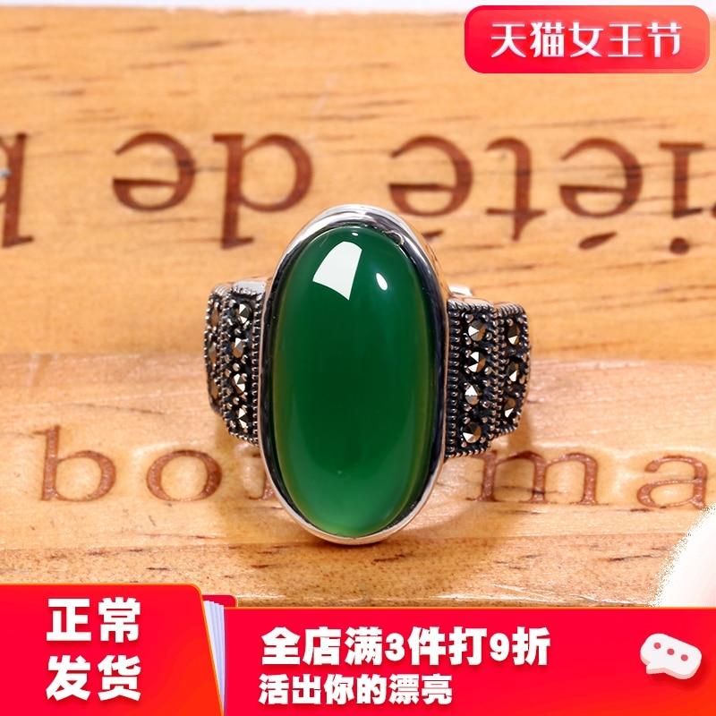 S925 bijoux en argent antique vert calcédoine agate gemme anneau d'ouverture en direct bague femme bijoux index doigt moyen
