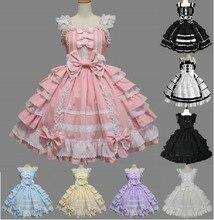 Klasik Lolita elbise kadın katmanlı Cosplay kostüm pamuk JSK elbise kız için 10 renk