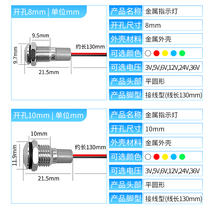 1pc 6mm 8mm 10mm 12mm 14mm Waterproof IP67 Metal LED Warning Indicator Light Signal Lamp Pilot Wire 3V 5V 12V 24V 110V 220V