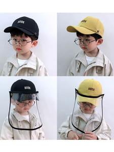 Peaked-Cap Isolation Epidemic Flat-Protective Girl Old BOY Sports Children Sun-Hat Toddler