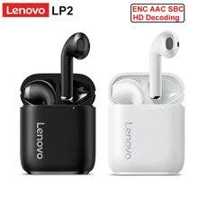 מקורי Lenovo LP2 TWS אלחוטי אוזניות Bluetooth 5.0 אוזניות כפולה סטריאו בס מגע בקרת LP1 מעודכן גרסת ספורט Earbud