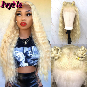 IvyNa Natural Wave Curly Synthetic Lace Front Wigs 13x6 Heat Resistant Futura Hair Lace Frontal Wigs 613 Blonde with Baby Hair image