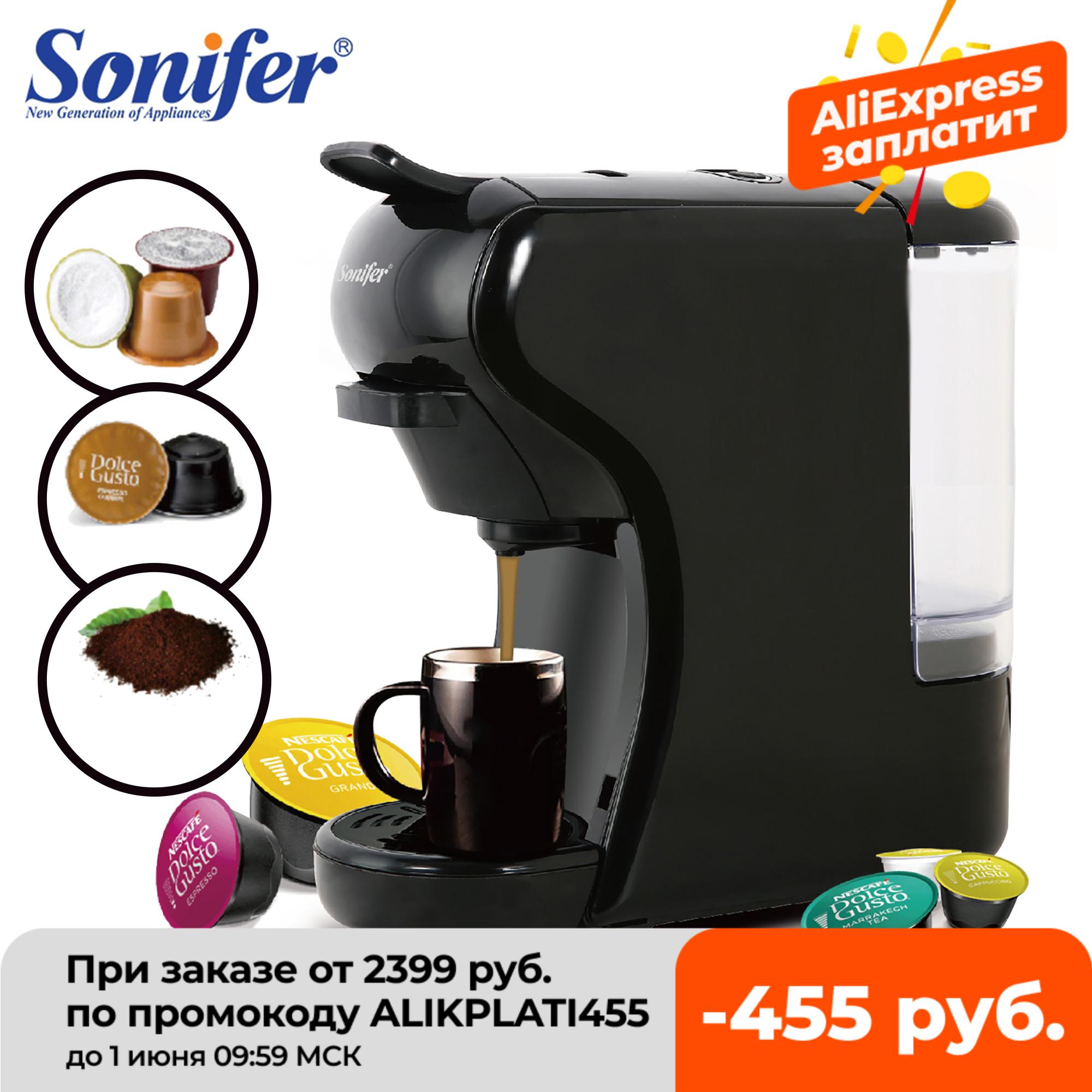 Expresso Coffee Machine Capsule Espresso Machine Coffee Maker Dolce Gusto Nespresso Powder Multi functional Capsule Gift Sonifer