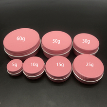 Free Shipping 5g 10g 15g 25g 30g 50g 60g Aluminum Jars Pink Refillable Lipgloss Containers Cosmetic Cream Lotion Metal Bottles
