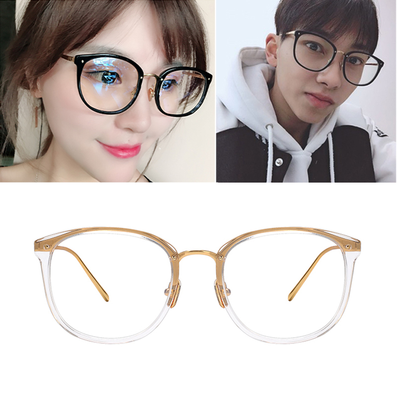 Brand Design Retro Square Optical Prescription Glasses Frame Men Transparent Eyeglasses Women Spectacles oculos de grau