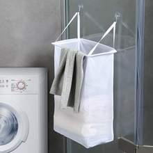 Подвесной мешок для белья ёмкость для хранения грязной одежды сумка Домашний Органайзер настенная Складная сеть Корзина большая емкость с 2 крючками