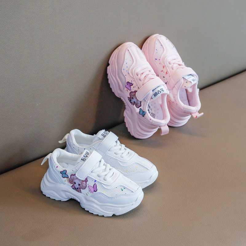Cute Pug Dog Kids Girls Childrens Sports Running Sneakers Casual Shoes Toddlers