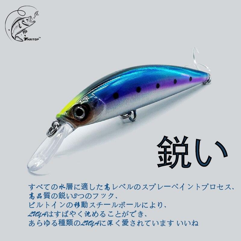 Thritop isca de mergulho, isca de mergulho rígida de 26g 90mm com 3 cores diferentes isca de pesca,